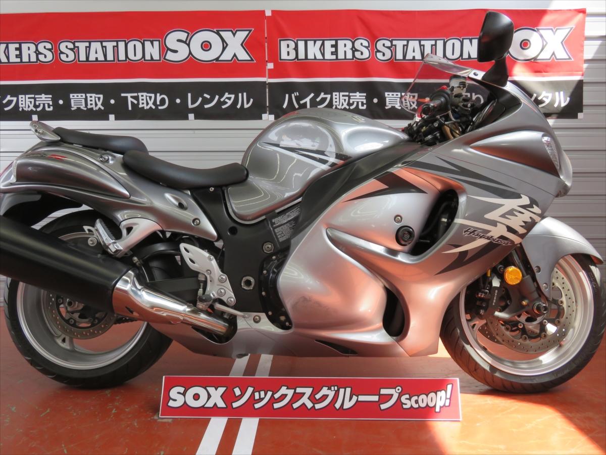 スズキ・GSX1300Rハヤブサの画像 p1_40
