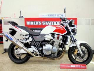 CB1300Super Four (ホンダ)